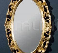 Nicosia Mirror