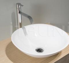 Sinks Servo