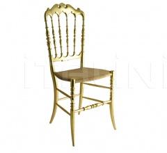 Parigina armchair