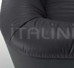 Модульный диван Cocoon фабрика Fendi Casa