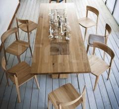 Стол обеденный BOSS EXECUTIVE фабрика Riva 1920