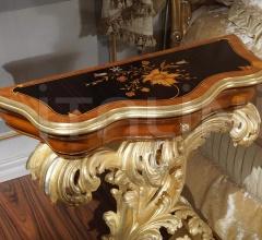 Como di lusso Emperador Gold, art.397-931- art. 397