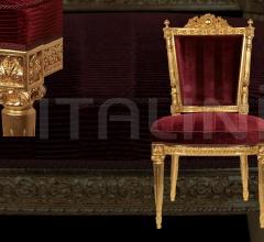 Sedie, Chair 1093