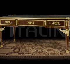 Tavolini, Small table 922