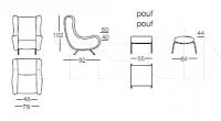 Кресло Sir Arflex