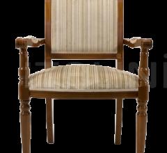 Luis armchair