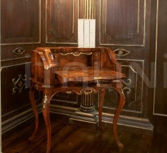 802 Writing desk