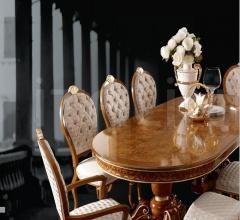 Стол обеденный 1153 фабрика Signorini & Coco