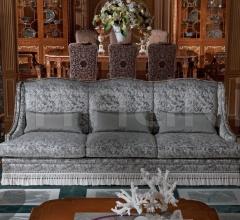 A 1039 Sofa