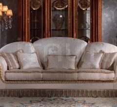 A 999 Sofa