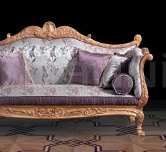 A 1026 Sofa