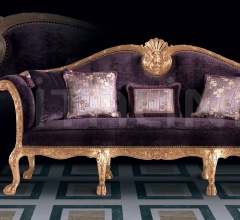 A 1022 Sofa