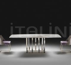 Стол RUBEN фабрика Klab Design