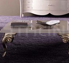 Кофейный столик Antares 233-SM фабрика CorteZari