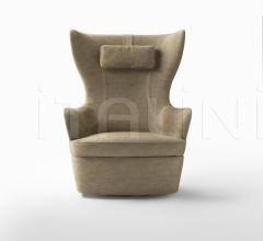 Кресло Elisabeth фабрика Flexform
