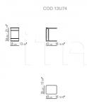 Столик Carlotta 13U74 Flexform
