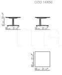 Кофейный столик Fly 14X50 Flexform