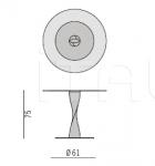 Стол обеденный Spin Porada