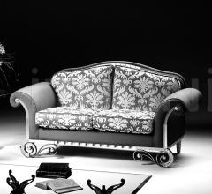 Двухместный диван Rokko S 62 фабрика Elledue