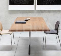Стол обеденный Cubric фабрика Riflessi