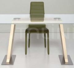 Стол обеденный SPIGA фабрика Natisa