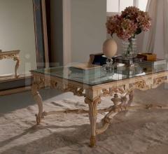 Журнальный столик 3619 фабрика Silvano Grifoni