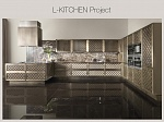 Elledue: кухни L-Kitchen Project