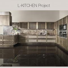 Elledue: кухни L-Kitchen Project - Итальянская мебель
