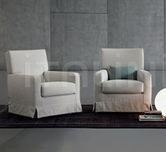 Кресло Elio фабрика Dema