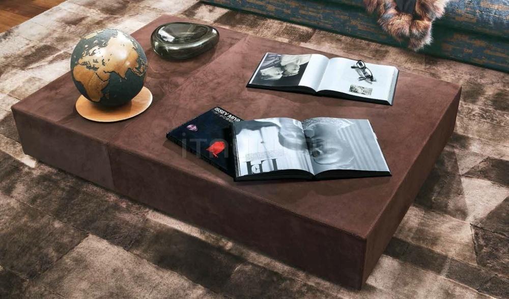 Журнальный столик Moon 150 Smania