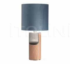 Настольная лампа Jersey фабрика Smania