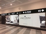Giorgio Collection в Иране