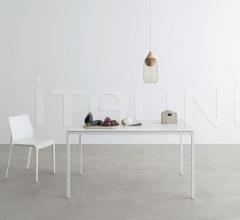 Стол обеденный Helsinki фабрика Desalto