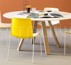 Стол обеденный Arki-Table ARK_D139 фабрика Pedrali