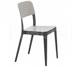 Nene S CU Chair