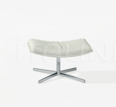 Catifa 70 Soft — Footrest