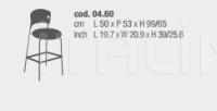 Барный стул GIO Bontempi Casa