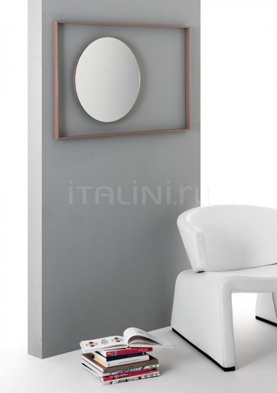 Кресло PUPA Bontempi Casa