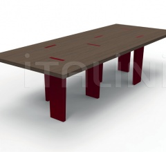 Стол обеденный Domino фабрика Arflex