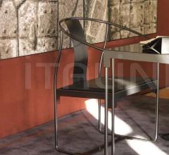Стул с подлокотниками mingx фабрика Driade