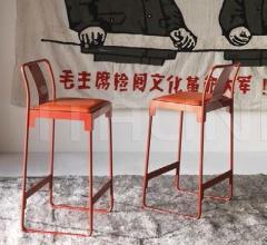 Барный стул mingx фабрика Driade