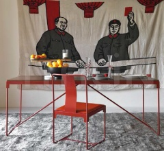 Стол обеденный Mingx фабрика Driade