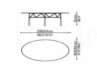 Стол обеденный LYBRA Driade