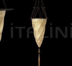 Cesendello Floor Lamp