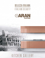 Aran Cucine Kitchen Gallery