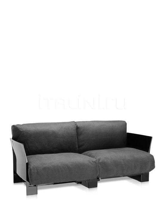 Двухместный диван Pop Linen Kartell