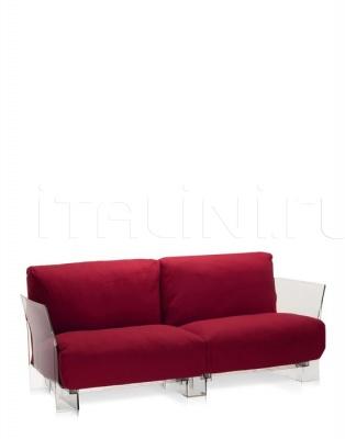 Двухместный диван Pop Cotton & Trevira Kartell
