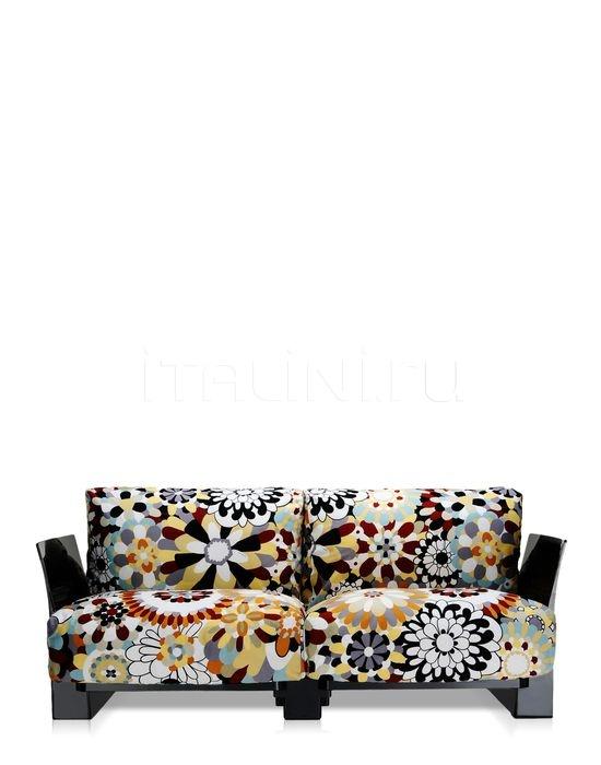 Двухместный диван Pop Missoni Kartell