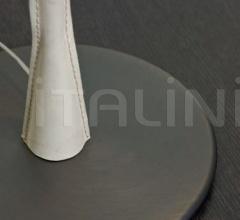 Напольный светильник для чтения FLEXILED FL фабрика Contardi