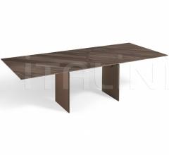 Стол обеденный 1280-II ATLAS фабрика Draenert